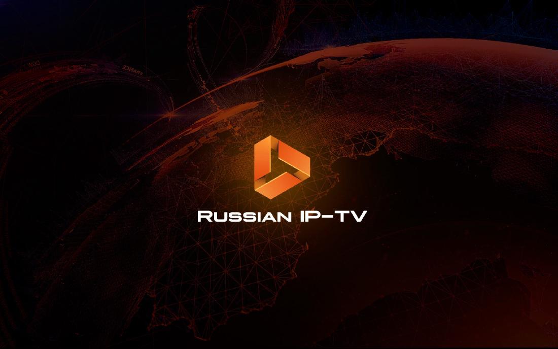 Лого для Russian IP-TV в Дубае - Студия Дизайна Тесселла