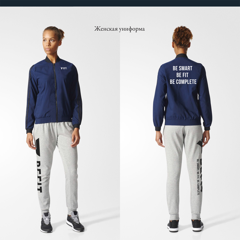 Sports Uniform Design