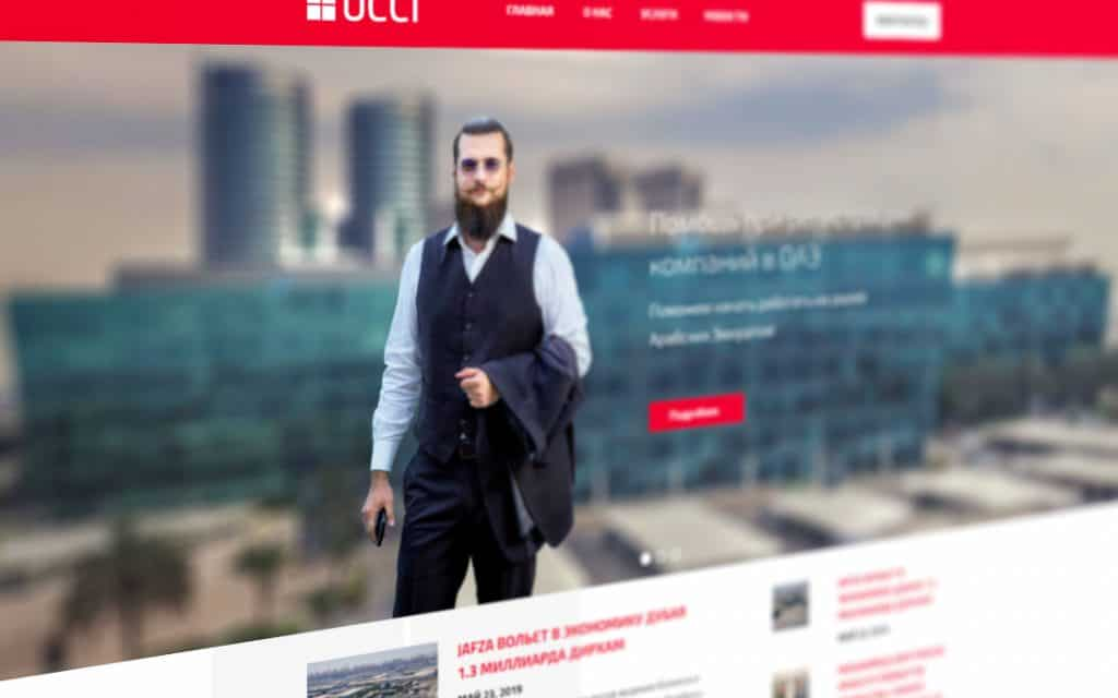 UCCI Group Website - Tessella Design Studio, Web Design