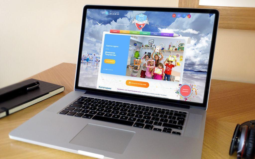Aist Royal Educational Centre - Tessella Design Studio, Web Design