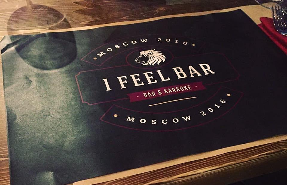 I Feel Bar Branding